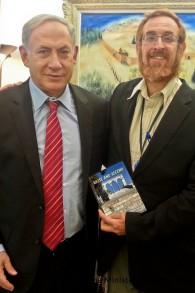 """ناشط جبل الهيكل يهودا غليك يسلم رئيس الوزراء بينيامين نتنياهو نسخة من دليل """"قوموا واصعدوا"""" في 19 أغسطس، 2015. (Yehuda Glick)"""
