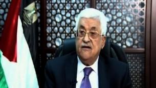 صورة شاشة من تلفزيون فلسطيني تظهر رئيس السلطة الفلسطينية محمود عباس  اثناء خطاب متلفز، 14 اكتوبر 2015 ( Palestinian TV/AFP)