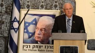 الرئيس رؤوفن ريفلين خلال مراسيم احياء الذكرى ال20 لاغتيال رئيس الوزراء يتسحاك رابين في منزل الرئيس في القدس، 25 اكتوبر 2015 (Mark Neyman/GPO)
