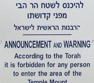 لافتة تحذيرية موضوعة في الوقت الحالي عند مدخل الحرم القدسي تحذر اليهود من الدخول إلى الموقع. (CC BY-SA Bantosh via Wikimedia Commons)