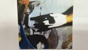 احد الاسلحة غير القانونية التي عثر عليها الشاباك والشرطة داخل منزل محمد شريف (Shin Bet)