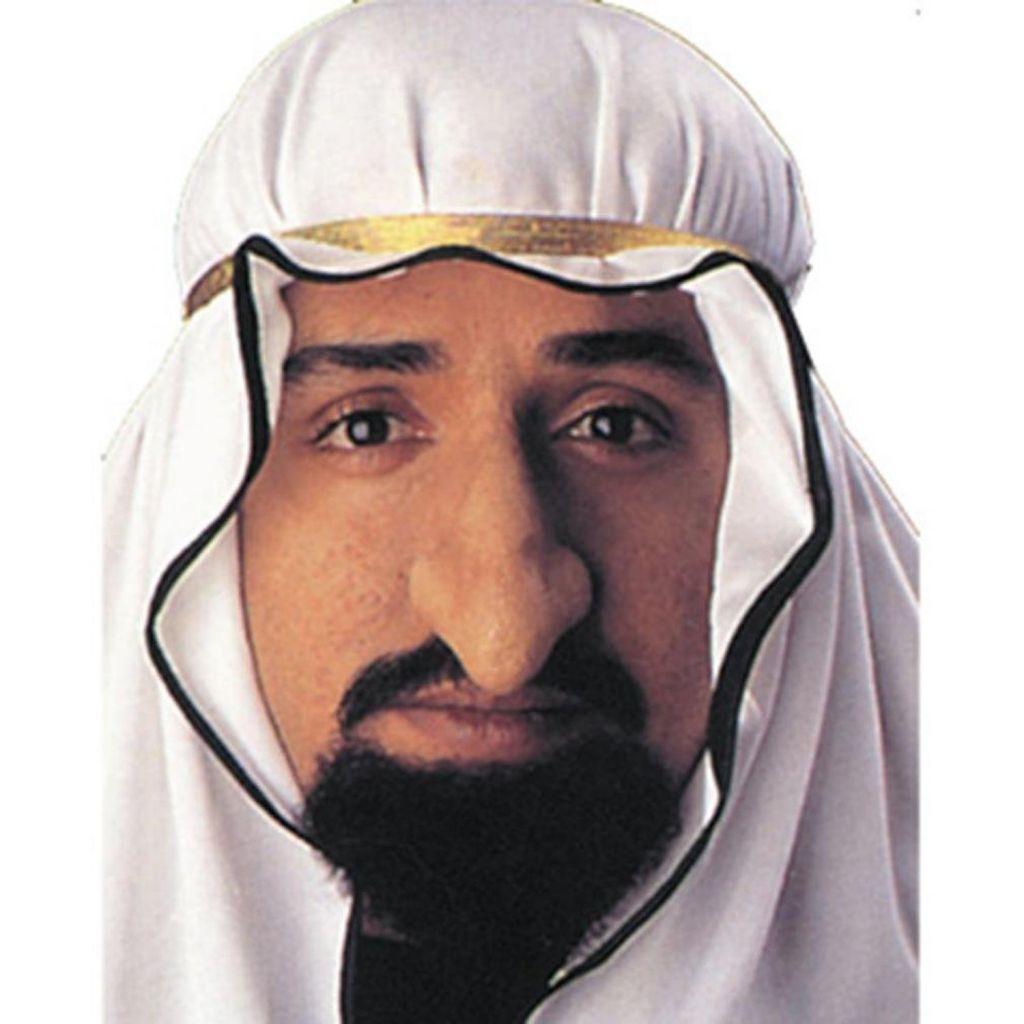 'انف الشيخ فاغين' الذي يباع في شبكة وولمارت الأمريكية لعيد الهالوين