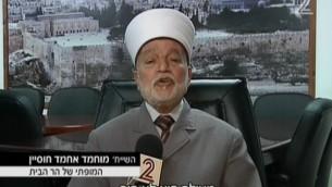 المفتي الأكبر للقدس محمد أحمد حسين خلال لقاء مع القناة 2 في 25 أكتوبر، 2015. (لقطة شاشة: القناة 2)