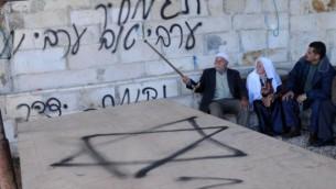 """صورة توضيحية لهجوم """"دفع ثمن""""، أحد أشكال التحريض اليهودي ضد العرب. (Issam Rimawi/Flash90)"""