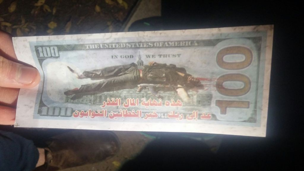 ورقة 100 دولار مزورة عليها صورة مجاهد مقتول، تم العثور عليها في الجليل، 29 ديسمبر 2015 (courtesy of the Israel Police)