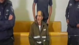 محمد ملحم في محكمة الصلح في حيفا، 5 يناير 2016 (Channel 2 screenshot)
