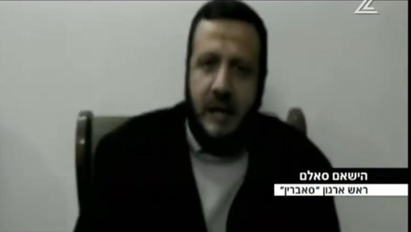 مؤسس حركة الصابرين هشام سالم (Channel 2 screenshot)