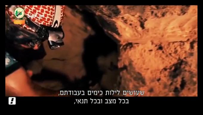 صورة شاشة من فيديو صادر عن حركة حماس، يناير 2016 (screenshot: Walla)
