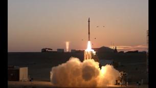 تجربة لنظام الدفاع الصاروخي 'مقلاع داود' (Defense Ministry)