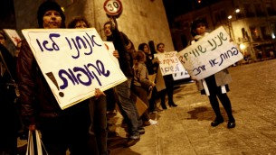 نساء يهوديات وعربيات خلال مسيرة بالقرب من البلدة القديمة في القدس لإحياء يوم المرأة العالمي في العام الماضي (Uri Lenz/Flash90)
