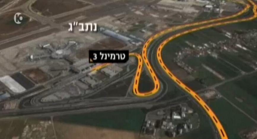 القناة العاشرة توضح الطريق الملتف الى الترمنال 3 في مطار بن غوريون الدولي (Channel 10 screenshot)