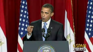 الرئيس الأمريكي باراك اوباما في القاهرة، 4 يونيو 2009 (screen capture: YouTube)