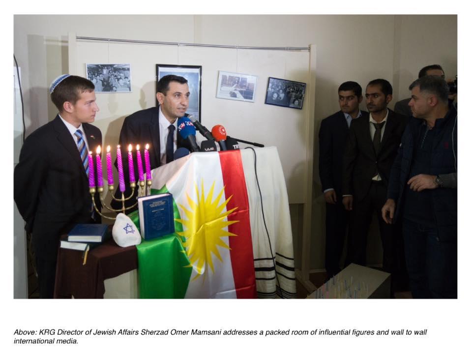 شيرزاد مامساني، ممثل اليهود في وزارة اقليم كردستان، يتحدث خلال احياء ذكرى ترحيل اليهود من العراق قبل 7 عقود، في اربيل، عاصمة اقليم كردستان في شمال العراق، 30 نوفمبر 2015 (Courtesy: Facebook)
