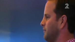 عمر غور غايغر (Channel 2 news)