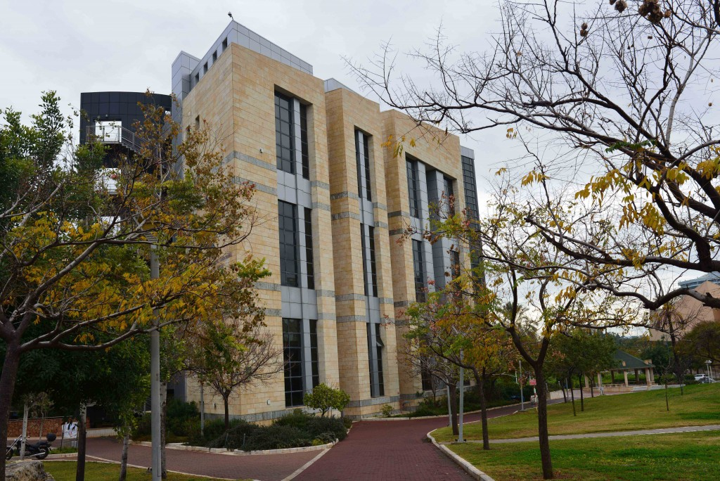 مركز غونجا للحث الدماغ في جامعة بار إيلان
