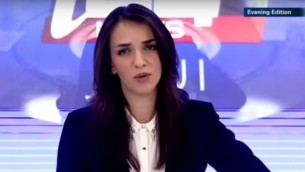 لوسي هريش (YouTube image)