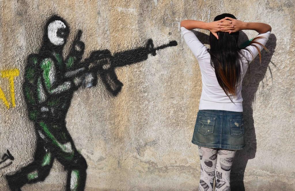 جدارية في نابلس، الضفة الغربية