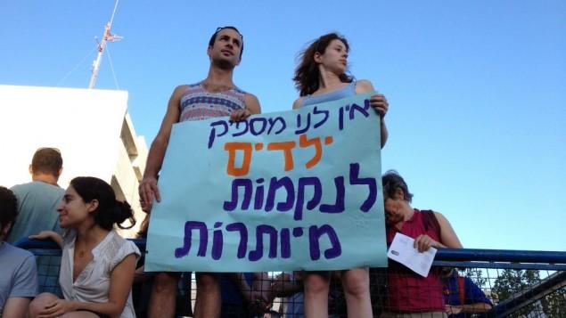 """متظاهرون في تظاهرة لمنظمة """"تاغ مئير"""" يحملون لافتات كُتب عليها """"لا يوجد لنا ما يكفي من الأولاد لإنتقام غير مجد""""، في القدس في 2 يوليو، 2014. (Elhanan Miller/Times of Israel)"""