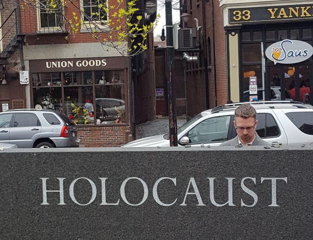 النصب التذكاري لضحايا المحرقة في نيو انغلاند، 1 مايو 2016 (Matt Lebovic/The Times of Israel)