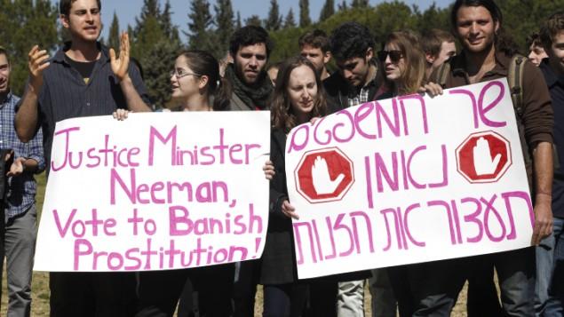 مظاهرة ضد الإتجار بالنساء أمام الكنيست الإسرائيلي في 5 فبراير، 2012. (Uri Lenz/Flash90)