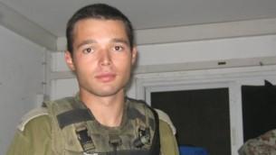 النقيب الإسرائيلي المقتول دميتري لفيتاس (26 عاما) من القدس (IDF Spokesperson)