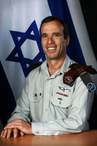 الازار ستيرن عام 2008 (Flash 90/IDF Spokesman)