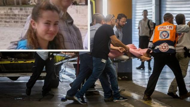 مسعفون ينقلون فتاة أصيبت في هجوم طعن إلى مستشفى 'شعاري تسيدك' في القدس، 30 يونيو، 2016. (Yonatan Sindel/Flash90) في الزاوية هاليل يافي أريئيل ابنة 13