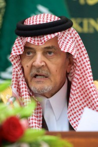 سعود الفيصل في مؤتمر صحفي في الرياض، 5 مارس 2015 (US State Department)