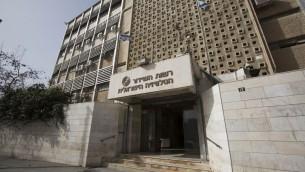هيئة البث الإسرائيلية في القدس، 6 مارس 2014 (Yonatan Sindel/Flash90)