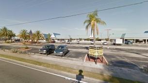 صورة للمجمع الذي يضم 'كلوب بلو' في فورت مايرز، فلوريدا (Screenshot from Google Maps)