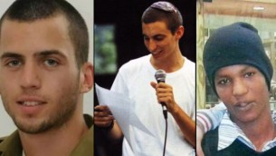 اورون شاؤول، هادار غولدين وافراهام منغيستو (Flash 90/Times of Israel)
