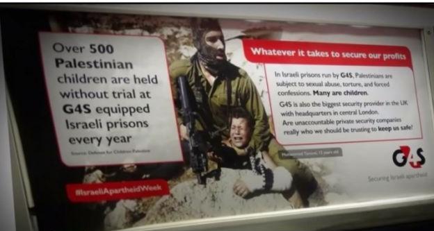 ملصق مناهض لإسرائيل تم وضعه بصورة غير قانونية في شبكة أنفاق لندن الإثنين، 22 فبراير، 2016 (screen capture: YouTube)