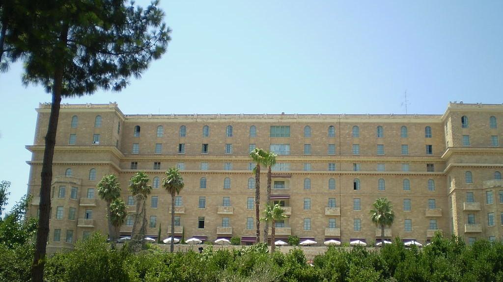 فندق كينغ ديفيد في القدس (Wikimedia Commons)