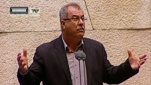 محمد بركة في الكنيست (Screenshot: Knesset Channel)