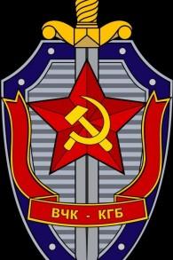 شعار الكي جي بي