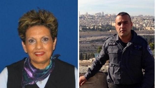 ليفانا مليحي، 60 عاما، من سكان القدس، من اليسار، والرقيب أول يوسق كيرما، 29 عاما، اللذان قُتلا في هجوم إطلاق نار في القدس، 9 أكتوبر، 2016. (المتحدث بإسم الشرطة)
