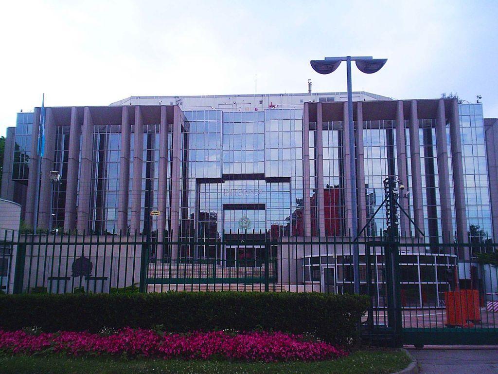 مقر الانتربول في ليون، فرنسا (CC BY-SA Massimiliano Mariani/Wikipedia)