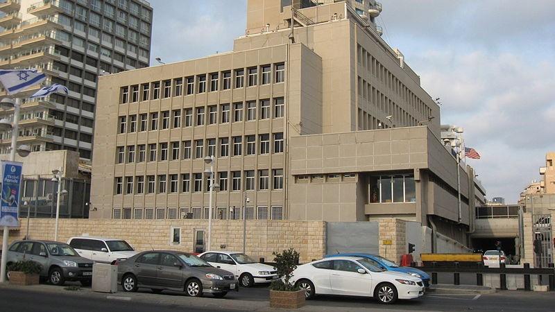 السفارة الامريكية في تل ابيب (Ori~/Wikimedia Commons/File)