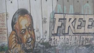 جدارية لصورة مروان برغوتي على الجدار الامني في الضفة الغربية، بالقرب من قلنديا، 6 مايو 2016 (Haytham Shtayeh/Flash90)