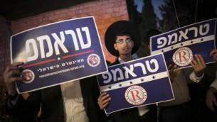 يهود متدينين يحملون لافتات دعم للمرشح الجمهوري حينها للرئاسة الامريكية، خلال تجمع دعم في القدس، 26 اكتوبر 2016 (Yonatan Sindel/Flash90)