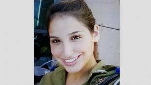 الجندية ياعيل يكوتئيل، التي قُتلت في هجوم الدهس في القدس في 8 يناير 2017 (Handout photo IDF Spokesperson)