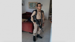 الجندي ايريز اورباخ، الذي قُتل في هجوم الدهس في القدس في 8 يناير 2017 (Handout photo IDF Spokesperson)