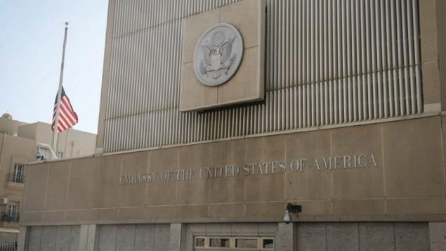 السفارة الأمركية في تل أبيب، إسرائيل، 14 يونيو، 2016. (Flash 90)