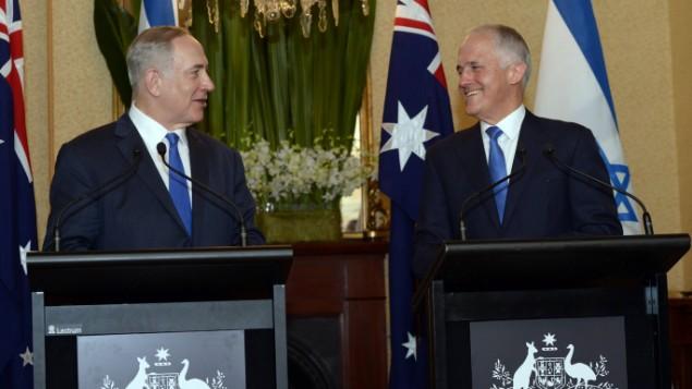رئيس الوزراء بينيامين نتياهو ونظيره الأسترالي مالكولم تيرنبول خلال مؤتمر صحفي مشترك في سيدني، أستراليا، 22 فبراير، 2017. (Haim Zach/GPO)