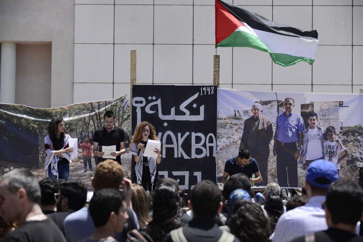 احياء ذكرى النكبة في جامعة تل ابيب، 20 مايو 2015 (Tomer Neuberg/Flash90)