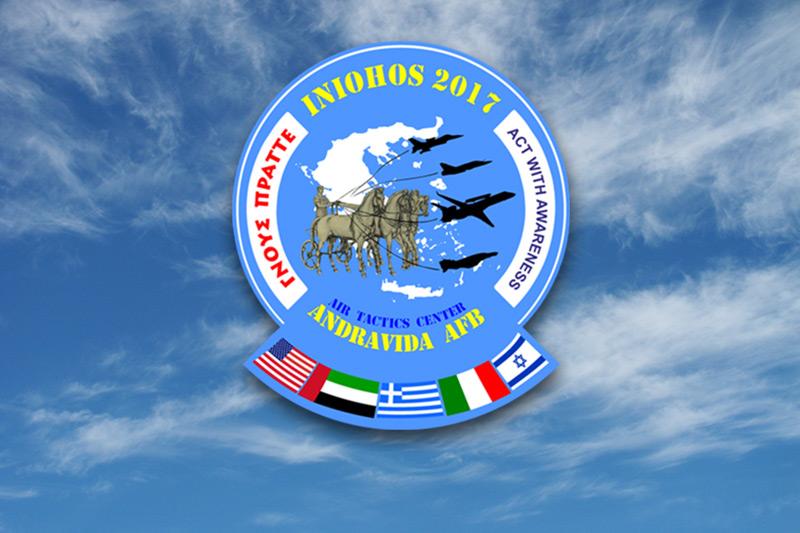 شعار التدريبات العسكرية الجوية اليوناني، التي تشارك فيها اسرائيل والامارات العربية المتحدة، 27 مارس 2017 (Hellenic Air Force)