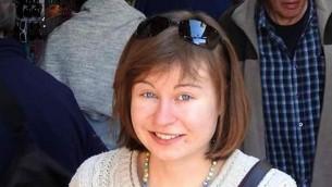 هانا بلادون، الطالبة البريطانية التي قُتلت في هجوم طعن في القطار الخفيف في القدس في 14 ابريل 2017 (UK Foreign and Commonwealth Office)