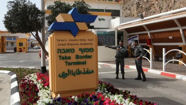 الجانب الإسرائيلي من معبر طابا الحدودي مع مصر (Nati Shohat/Flash90)