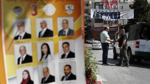 ملصقات انتخابية في مدينة بيت لحم، 10 مايو 2017 (AFP/Thomas Coex)