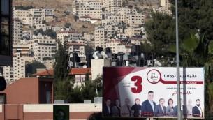 لافتة عليها دعاية انتخابية قبل الانتخابات البلديةى في نابلس، 10 مايو 2017 (AFP/Jaafar Ashtiyeh)